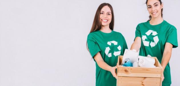 مفهوم إعادة التدوير وأهميته