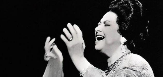 الغناء النسائي العربي يحفظ التراث