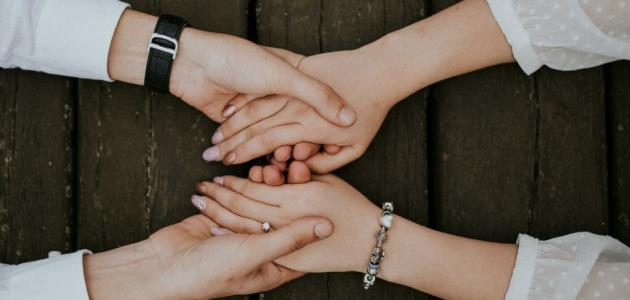 آراء أكاديمية حول فرق السن بين الزوجين