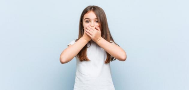 هل تنبغي معاقبة الطفل حين يتبول على نفسه؟