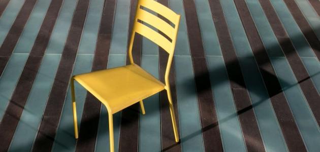كرسي العقاب للأطفال بين الميزات والعيوب