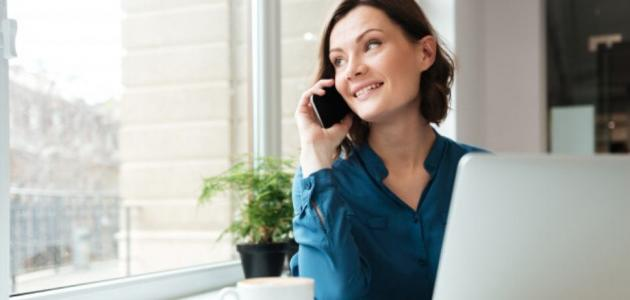 كيفية الاستعداد لمكالمة عمل مهمة