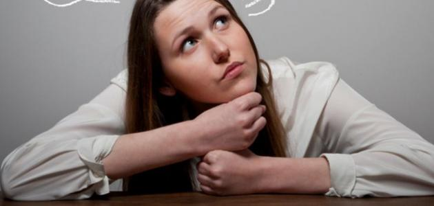 أسباب كثرة الاحتلام عند النساء حياتك