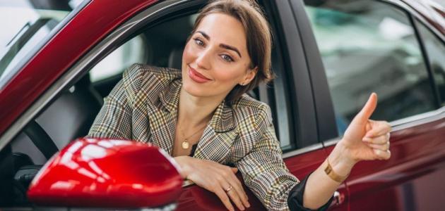 كيف تعرفين أفضل أنواع الوقود لسيارتكِ؟