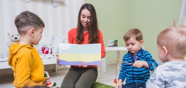 أنشطة ترفيهية لأطفال الروضة