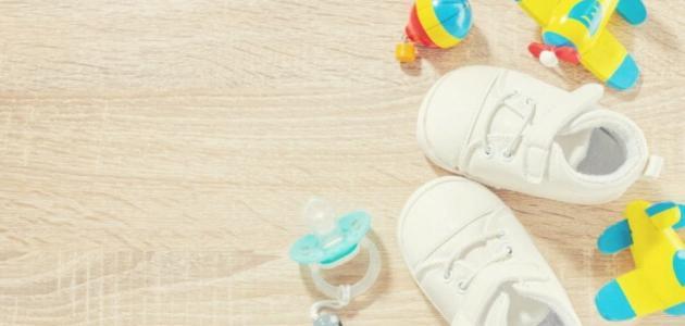 قائمة بأشياء يحتاجها الأطفال الرضع