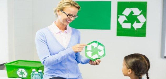 أنشطة لتعليم الأطفال إعادة التدوير في المدرسة