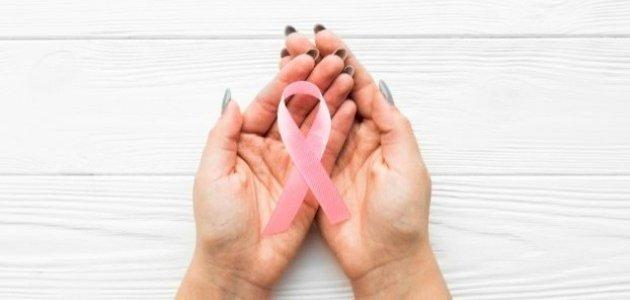 دليلك التوعويّ بسرطان الثدي