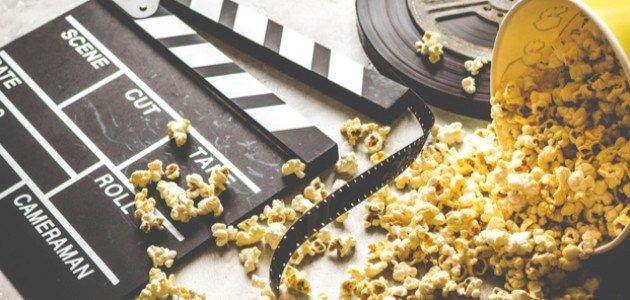 قصة فيلم هيبتا: أربع قصص حب بطريقة غير متوقعة!