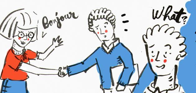 أسهل طريقة لتعلم اللغة الفرنسية للأطفال