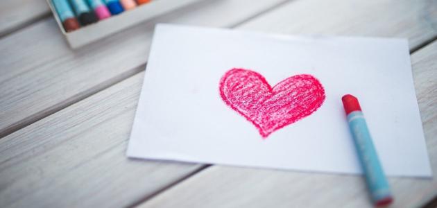 اختبار مدى حب حبيبك إليك