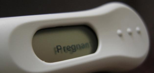 أفضل أنواع تحليل الحمل المنزلي حياتك