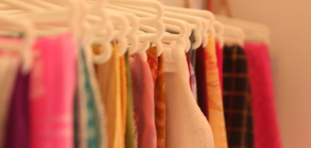 طريقة إزالة الوبر من الملابس