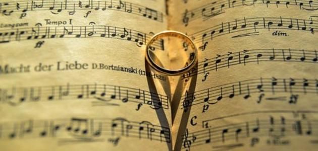 اغاني بمناسبة عيد الحب