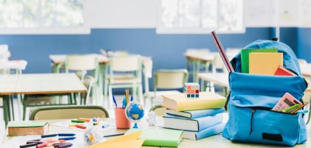 المحافظة على الممتلكات العامة في المدرسة