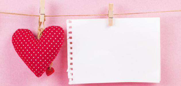 رسائل عيد ميلاد رومانسية للحبيب