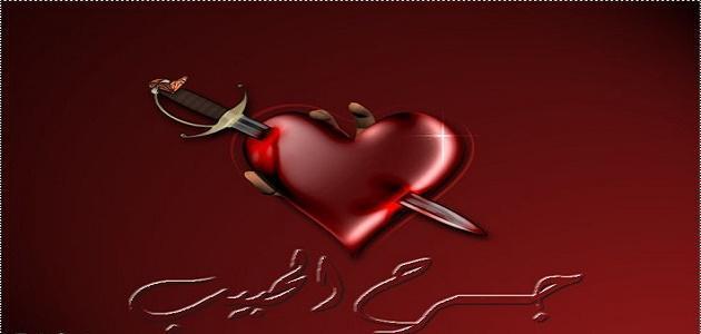 شعر عن الحب الحقيقي للزوج Shaer Blog