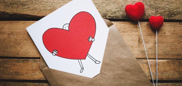 عبارات جميلة وقصيرة عن الحب