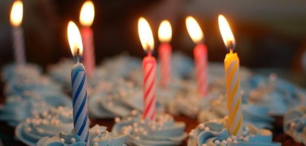 عبارات تهنئة عيد ميلاد اسلامية حياتك
