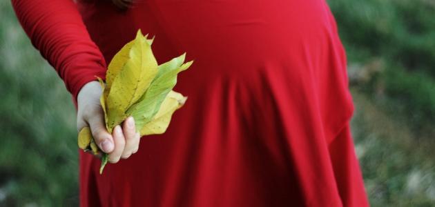 علامات الشهر التاسع من الحمل
