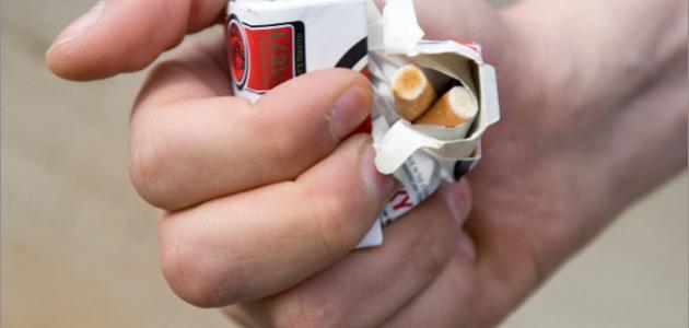 علاج ادمان التدخين