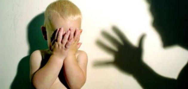 آثار الضرب على الأطفال