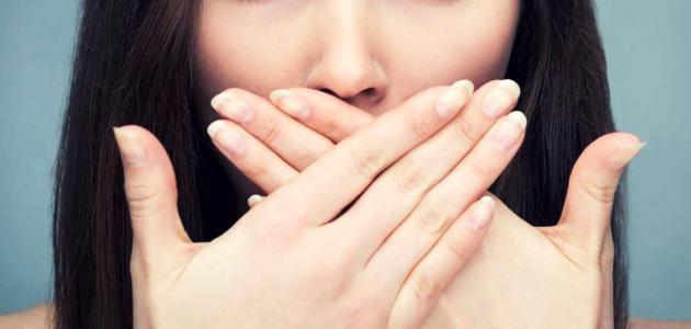 طرق للتخلص من رائحة الفم