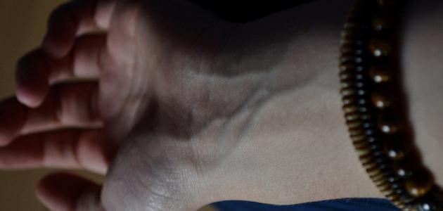 ظهور العروق في اليد