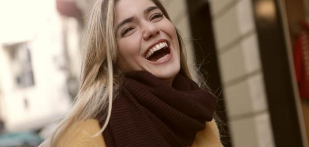 فوائد الضحك واضراره