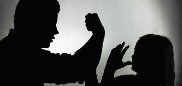 ظاهرة العنف الاسري