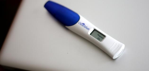 طرق لمعرفة الحمل قبل موعد الدورة