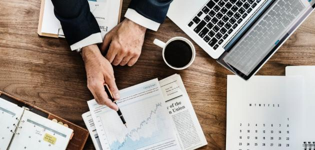 الفرق بين التجارة والاستثمار
