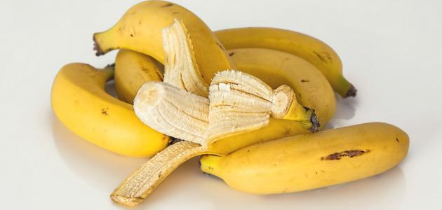 كم عدد السعرات الحرارية في الموز حياتك