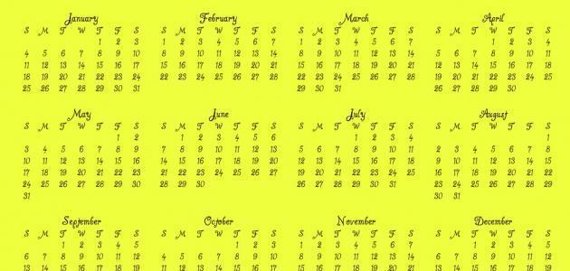 عدد الايام في السنة الهجرية