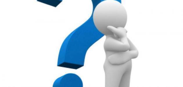 أسئلة تحليل الشخصية