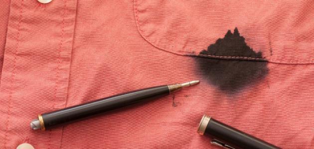 طريقة ازالة الحبر من الملابس الملونه