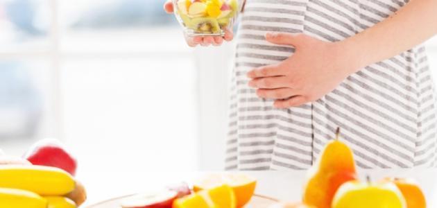 فوائد الفواكه للحامل والجنين