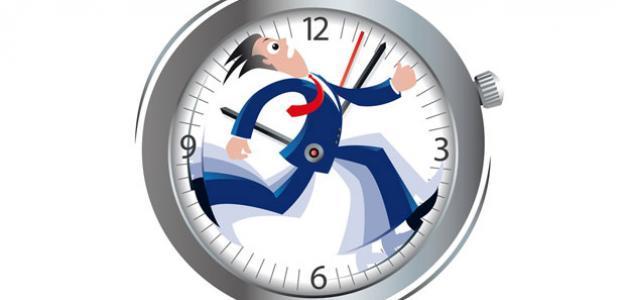 حديث عن اهمية الوقت