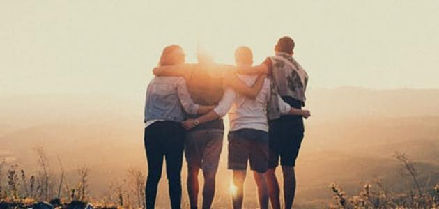 كيف تكون الصداقة الحقيقية