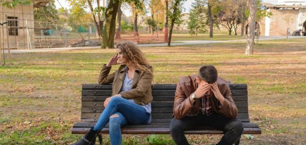 اسباب الكره بين الزوجين